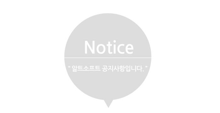 notice_img